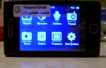 Explay T10
