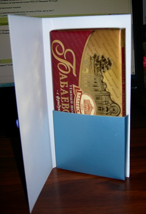 Коробочка для шоколадки