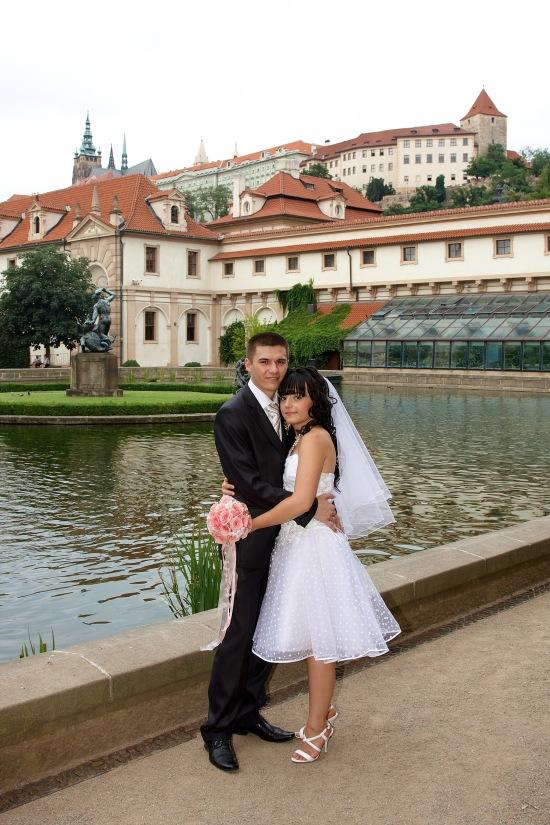 Вальдштейнские сады, Прага