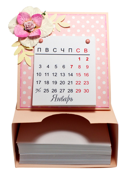 Календарь 2011 своими руками