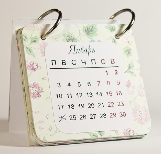 Настольный календарь 2011