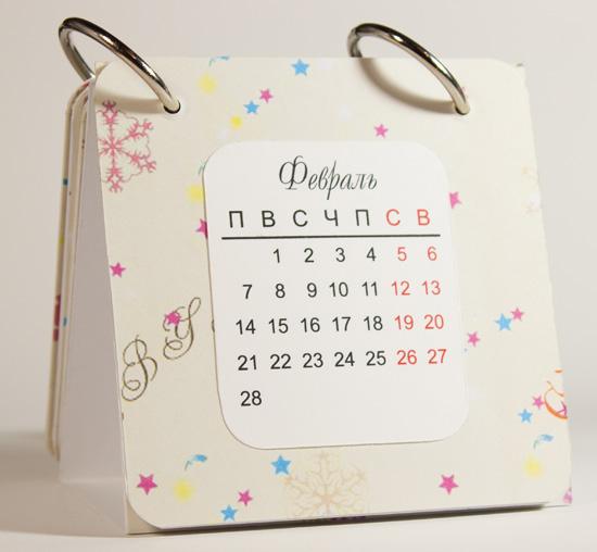 Сделать календарь перекидной своими руками