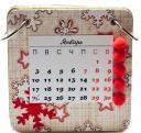 Настольный календарь 2011 январь