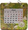 Настольный календарь 2011 март