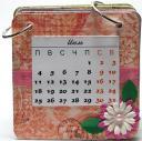 Настольный календарь 2011 июль