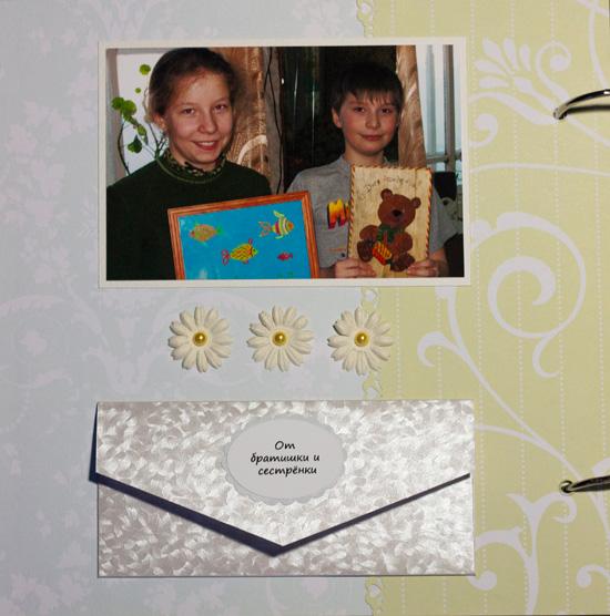 Оригинальное поздравление от сестры на свадьбе 95